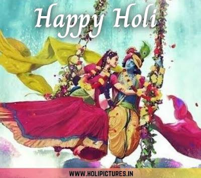 Radha Krishna Holi pics