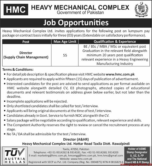 Heavy Mechanical Complex Government of Pakistan Jobs May 2020