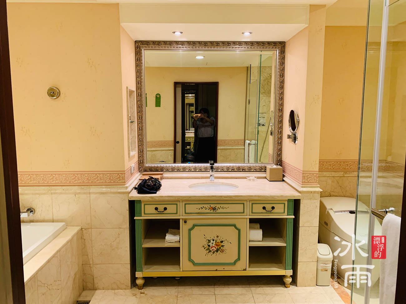 首都大飯店|網美房浴室