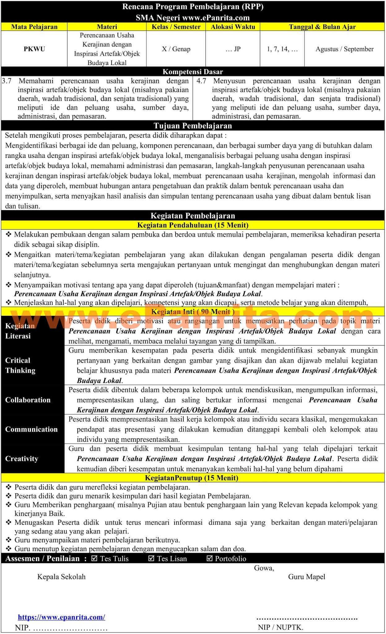 RPP 1 Halaman Prakarya Aspek Kerajinan (Perencanaan Usaha Kerajinan dengan Inspirasi Artefak/Objek Budaya Lokal)