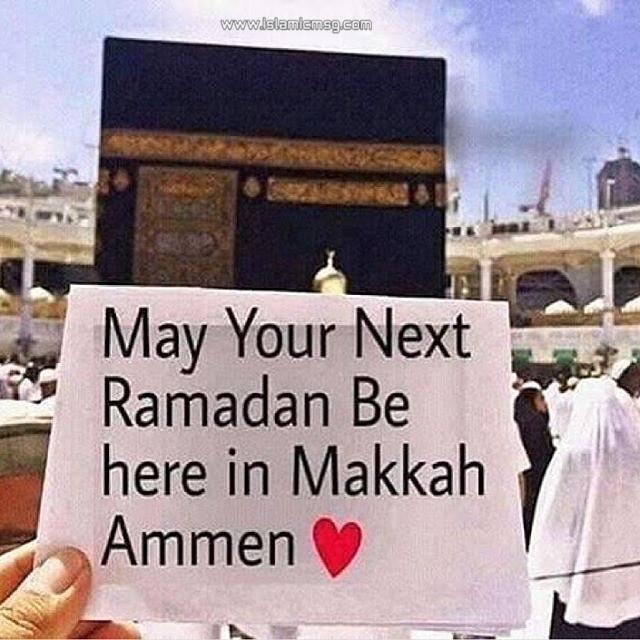 inshallah visit to makkah