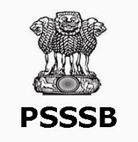 Punjab Subordinate Service Selection Board, PSSSB, Punjab, freejobalert, Sarkari Naukri, Latest Jobs, Hot Jobs, Graduation, Clerk, DEO, Data Entry Operator, psssb logo