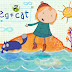 "New Kids' Show ""Peg + Cat"" Premiers Oct. 7th on PBS!"