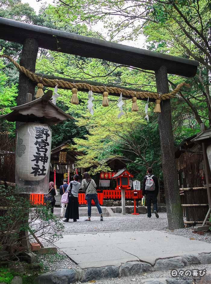 torii principal, sanctuaire Nonomiya, Arashiyama, Kyoto