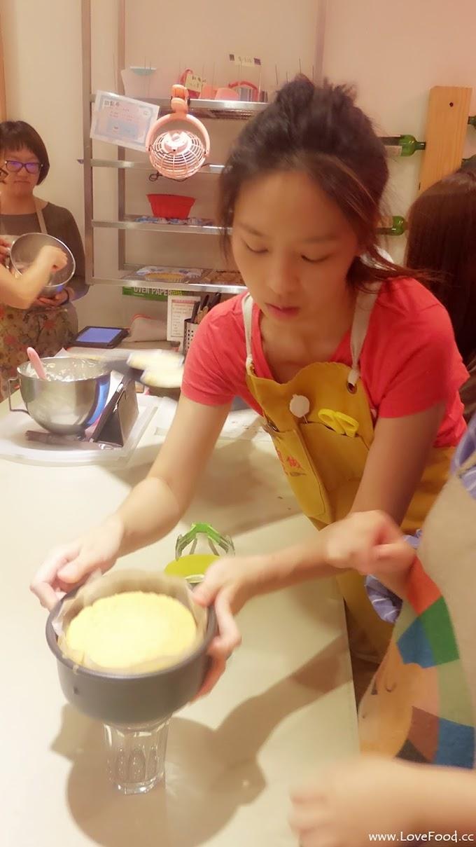 台北松山-自己做 烘焙聚樂部(台北南京店)-各式蛋糕烘培300元起 要自己清潔就是-mydiybc