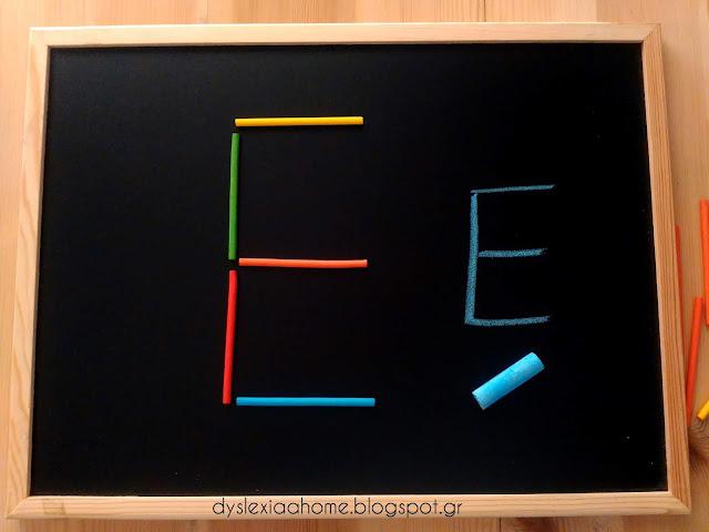 ξυλάκια, γράμματα, δυσγραφία, δυσλεξία