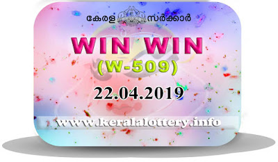 "Keralalottery.info, ""kerala lottery result 22 4 2019 Win Win W 509"", kerala lottery result 22-4-2019, win win lottery results, kerala lottery result today win win, win win lottery result, kerala lottery result win win today, kerala lottery win win today result, win winkerala lottery result, win win lottery W 509 results 22-4-2019, win win lottery w-509, live win win lottery W-509, 22.4.2019, win win lottery, kerala lottery today result win win, win win lottery (W-509) 22/04/2019, today win win lottery result, win win lottery today result 22-4-2019, win win lottery results today 22 4 2019, kerala lottery result 22.04.2019 win-win lottery w 509, win win lottery, win win lottery today result, win win lottery result yesterday, winwin lottery w-509, win win lottery 22.4.2019 today kerala lottery result win win, kerala lottery results today win win, win win lottery today, today lottery result win win, win win lottery result today, kerala lottery result live, kerala lottery bumper result, kerala lottery result yesterday, kerala lottery result today, kerala online lottery results, kerala lottery draw, kerala lottery results, kerala state lottery today, kerala lottare, kerala lottery result, lottery today, kerala lottery today draw result, kerala lottery online purchase, kerala lottery online buy, buy kerala lottery online, kerala lottery tomorrow prediction lucky winning guessing number, kerala lottery, kl result,  yesterday lottery results, lotteries results, keralalotteries, kerala lottery, keralalotteryresult, kerala lottery result, kerala lottery result live, kerala lottery today, kerala lottery result today, kerala lottery"