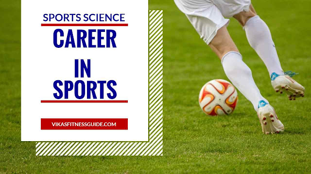 Study sports science in india,career in sports science in  india,sports science,career in sports science