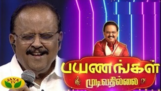 Payanangal Mudivathilai | A Grand Concert | S. P. Balasubrahmanyam | Jaya Tv