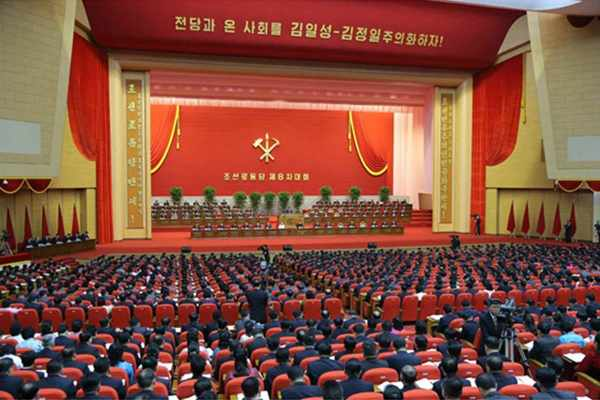WPK 8th Congress, January 9, 2021