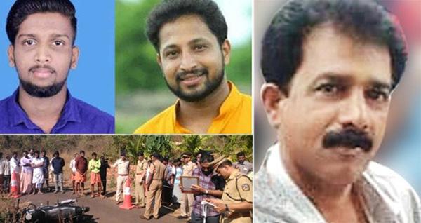 News, Kasaragod, Kerala, Investigates, Arrest, Police, CPM, Murder case, Trending,  Kasargod twin murder: allegation on Investigation