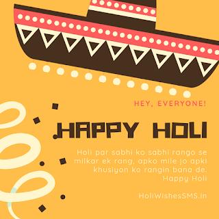 funny holi shayari hindi