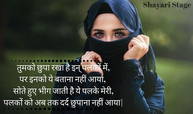 Dard Bhari Sad Shayari in Hindi