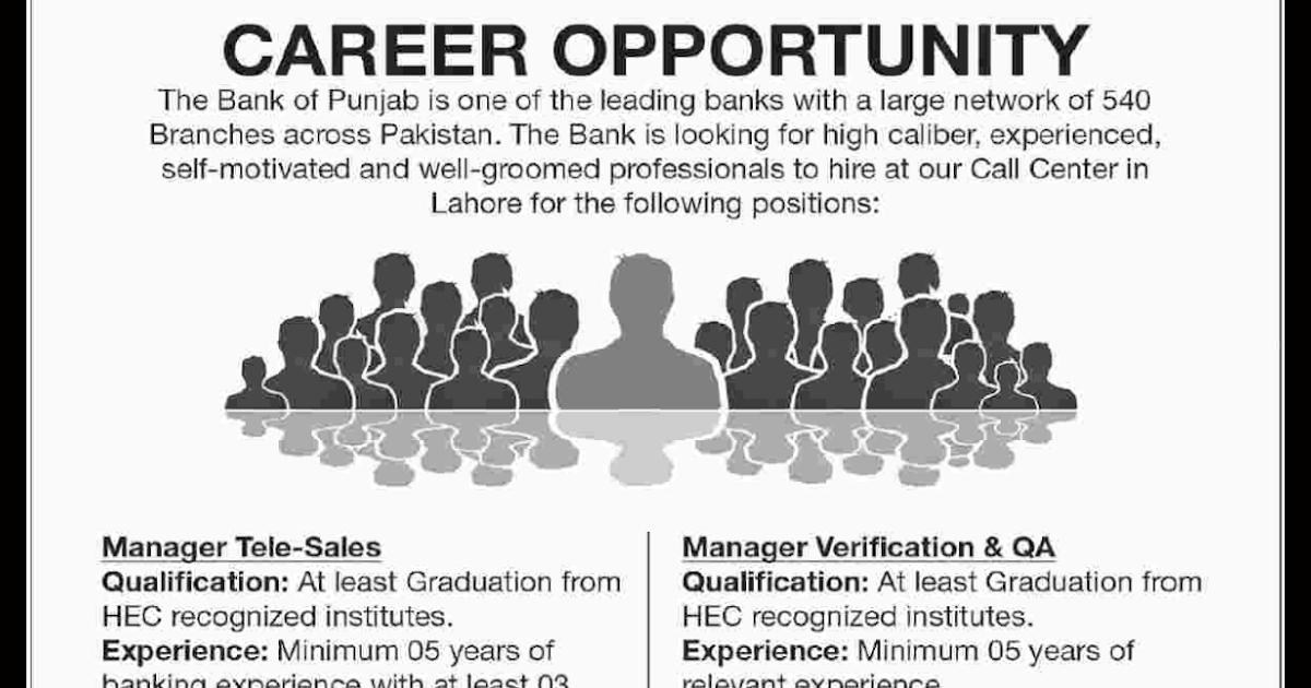 officers jobs in bank of punjab jobs in pakistan 2018 bop jobs 2018 apply online