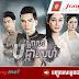 CH7 Thai Lakorn - Bondasa Phka Sne [28Ep]