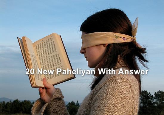 20 New Paheliyan With Answer Funny Jasoosi  पहेलियां उत्तर के साथ