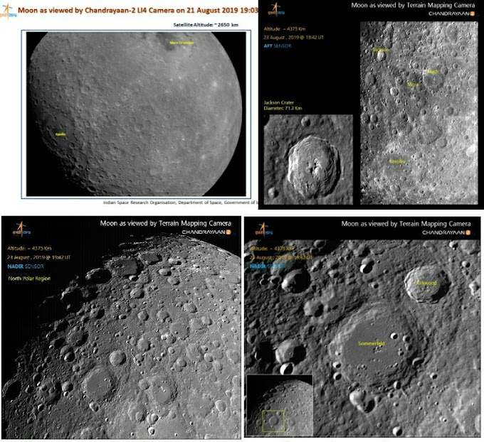 Images of Earth and Moon captured by Chandrayaan 2