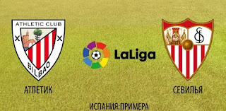 Севилья -  Атлетик Бильбао смотреть онлайн бесплатно 03 января 2020 прямая трансляция в 23:00 МСК.