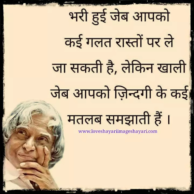 Emotional love status in hindi