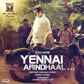 Mazhai Vara Pogudhae Yennai Arindhaal Song Ost Movie Lyrics