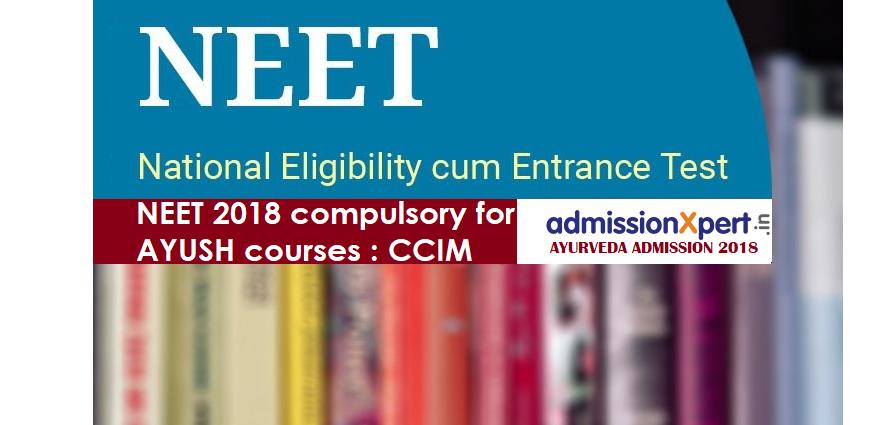 Bams Application Form 2017 In Du, Ayurveda Admission 2018, Bams Application Form 2017 In Du