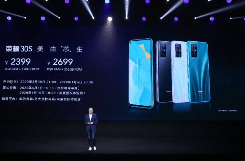 HONOR 30S 5G with powerful Kirin 820 SoC and 64MP cam now official
