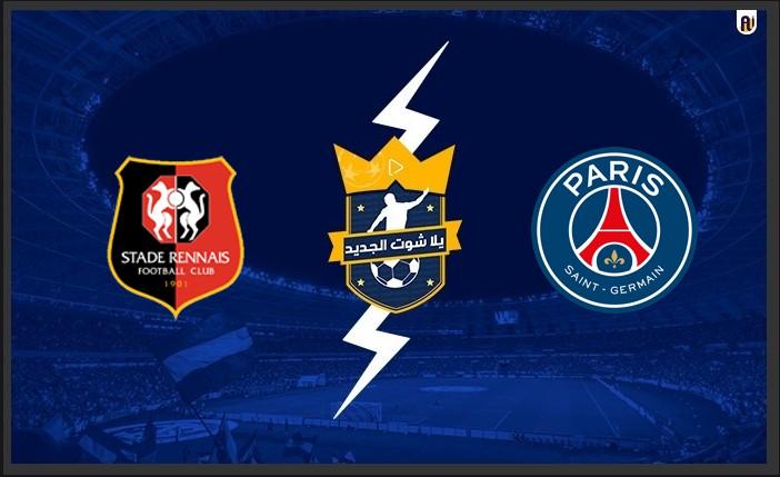 نتيجة مباراة باريس سان جيرمان ورين اليوم بالدوري الفرنسي