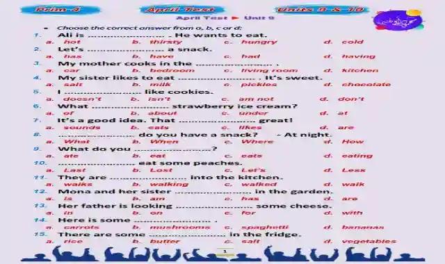 مراجعة شهر ابريل فى اللغة الانجليزية بالاجابات للصف الرابع الابتدائى الترم الثانى 2021 اعداد مستر محمود ابو غنيمة