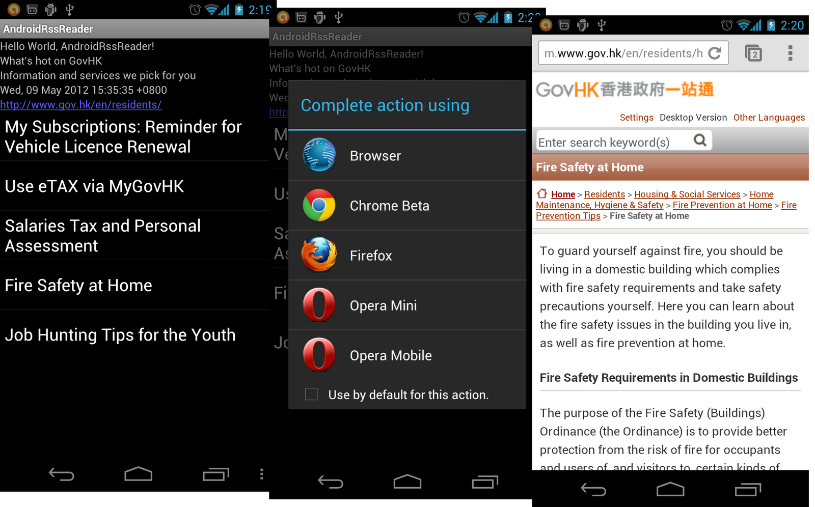 Android-er: A simple RSS reader IV, start browser to open