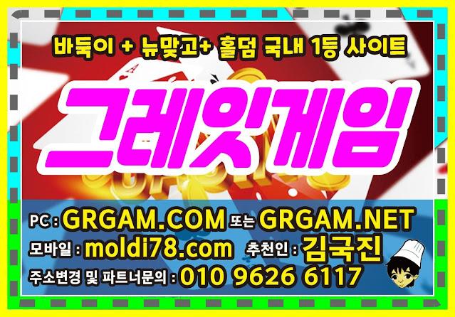 죠스바둑이게임 은 , 구, #치킨바둑이 #엔젤바둑이 본사계열사입니다~