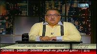 برنامج مع إبراهيم عيسى حلقة الاحد 11-12-2016