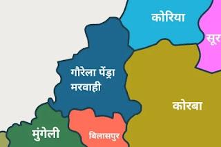 Gaurela Pendra Marwahi district - छत्तीसगढ़ का 28 वा जिला कौन सा है
