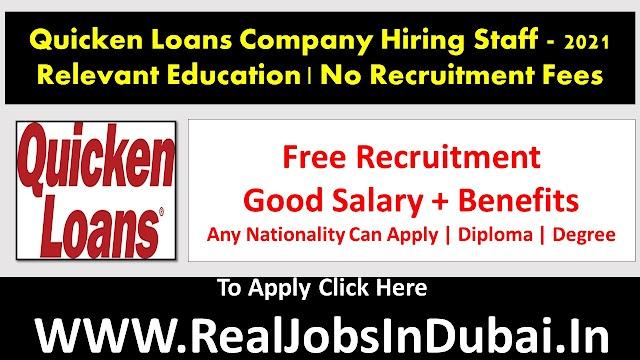 Quicken Loans Careers Jobs Vacancies 2021