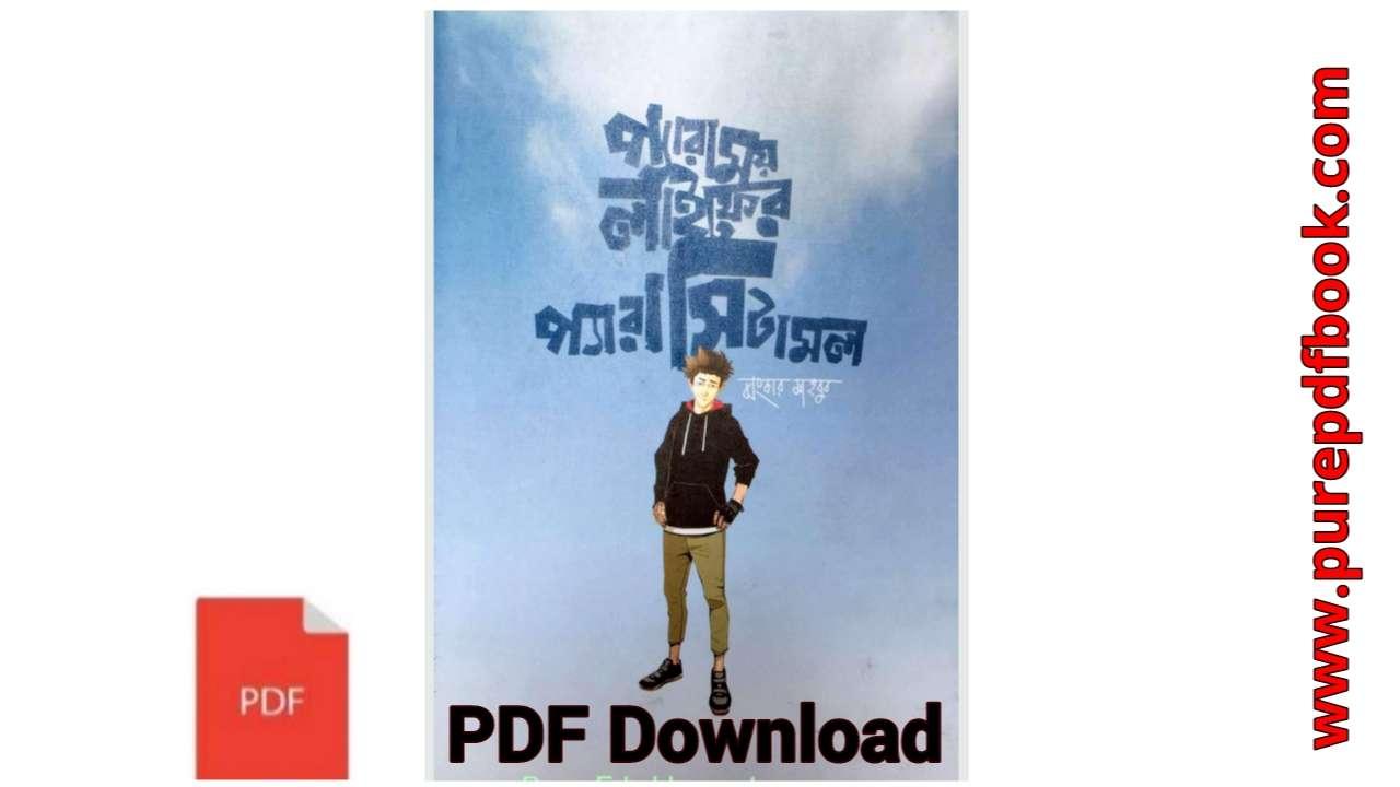 paramay-lifer-paracetamol-pdf