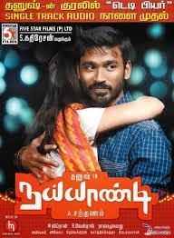 2013 all tamil movie mp3 songs free download