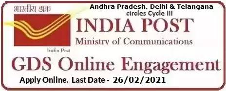 Andhra Delhi Telangana Gramin Dak Sevak Recruitment 2021