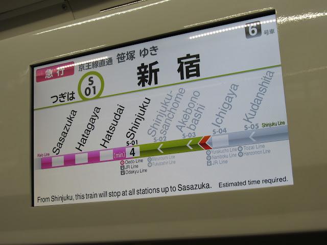 Pantalla informativa dentro del metro de Tokyo