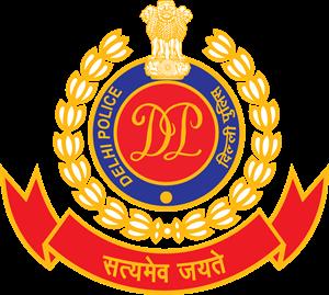 Delhi Police Constable recruitment exam के पिछले वर्षों के paper pdf में download करें