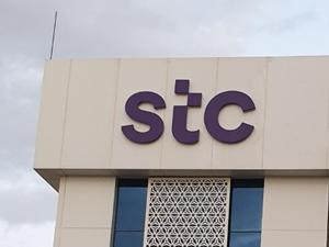 وظائف شركة الاتصالات stc السعودية 1442