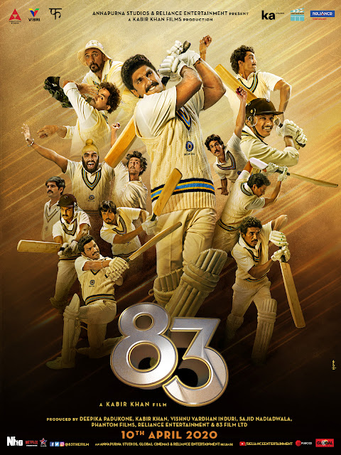 83-telugu-movie-official-first-look-poster