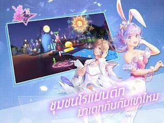 Idol Party MOD Apk (Unlimited Money + Diamond)