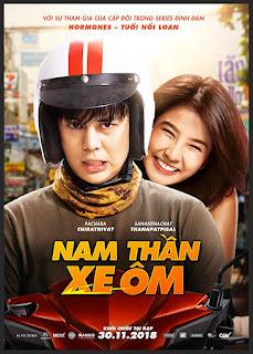 Download Film dan Movie Bikeman (2018) Subtitle Indonesia