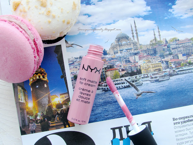 NYX Soft Matte Lip Cream в оттенке Istanbul / блог A piece of beauty
