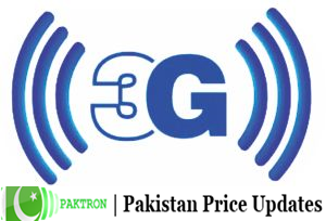 3G In Pakistan and price-paktron-net