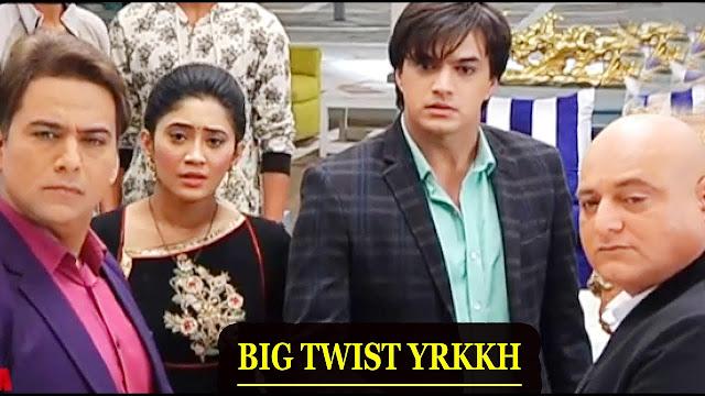 Future Story :  Surekha steals evidence from Kartik Naira's room in Yeh Rishta Kya Kehlata Hai