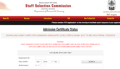 SSC CGL 2017 Tier-II Admit Card Released