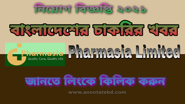 Pharmasia Limited Recruitment Circular 2021
