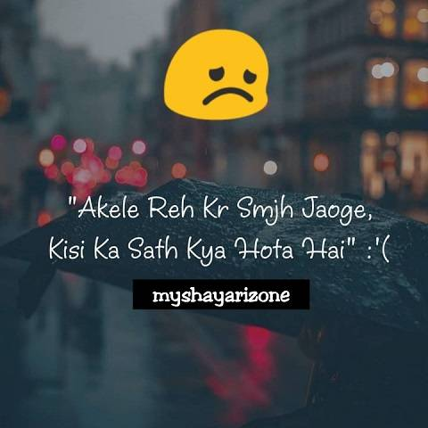 Heart Touching Emotional Shayari Image Two Lines Status in Hindi