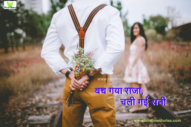 Heart touching hindi love story