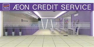 Lowongan Terbaru D3/S1 Marketing Bogor PT AEON Credit Service Indonesia